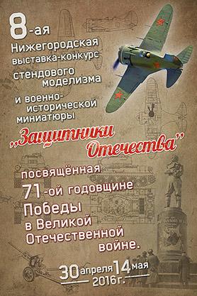 http://s7.uploads.ru/t/JfK3e.jpg