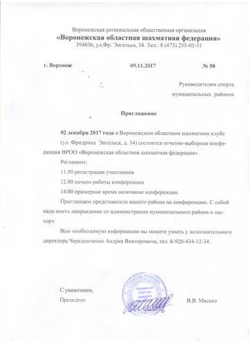 http://s7.uploads.ru/t/JhseO.jpg