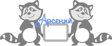 http://s7.uploads.ru/t/JiMzv.jpg