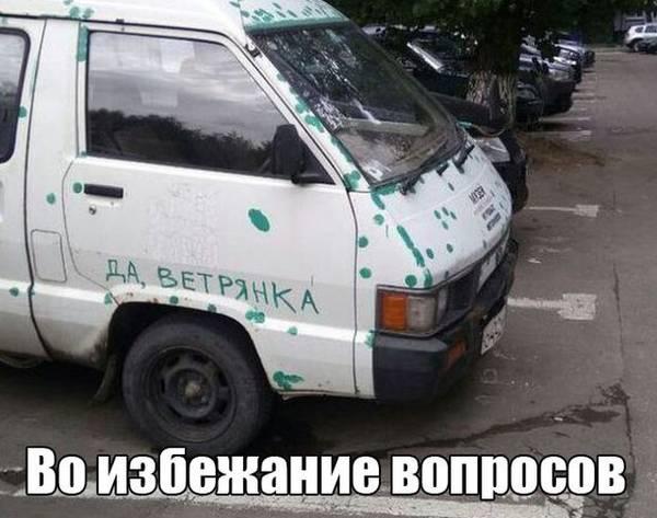 http://s7.uploads.ru/t/Jin9h.jpg