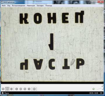 http://s7.uploads.ru/t/JkTBp.jpg