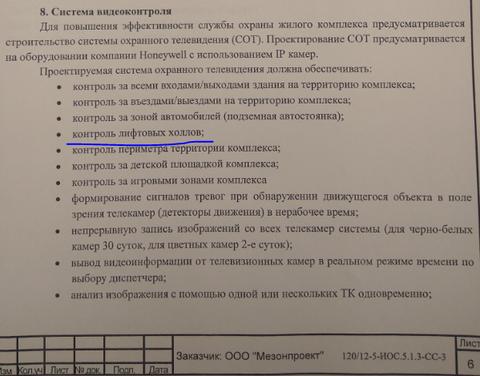 http://s7.uploads.ru/t/JkoOj.png