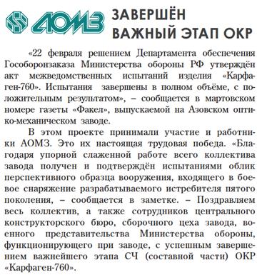 http://s7.uploads.ru/t/JmTh3.png