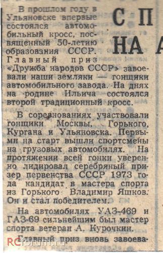 http://s7.uploads.ru/t/Jo6ET.jpg