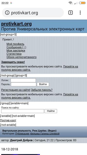 http://s7.uploads.ru/t/Js76z.png