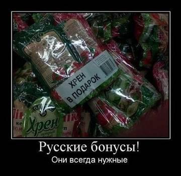 http://s7.uploads.ru/t/K1CeT.jpg