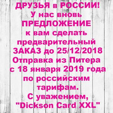 http://s7.uploads.ru/t/K1zYC.jpg