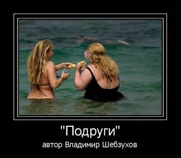 http://s7.uploads.ru/t/K3wp1.jpg