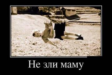 http://s7.uploads.ru/t/K5sPQ.jpg