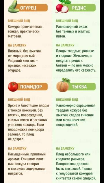 http://s7.uploads.ru/t/K7vML.jpg
