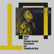 http://s7.uploads.ru/t/KAfD3.png