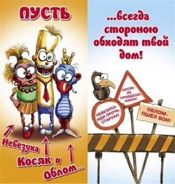 http://s7.uploads.ru/t/KBeRI.jpg