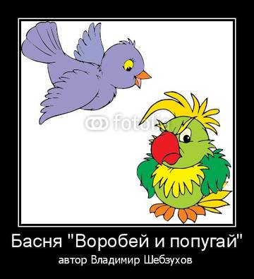 http://s7.uploads.ru/t/KCwVx.jpg