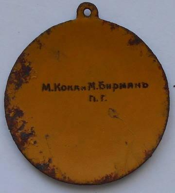 http://s7.uploads.ru/t/KEL3P.jpg