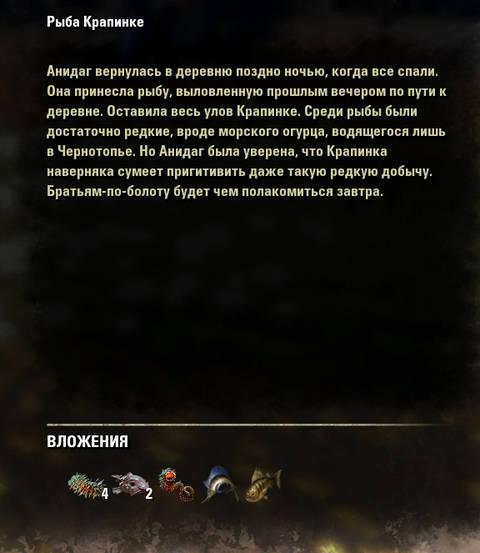 http://s7.uploads.ru/t/KHzEh.jpg