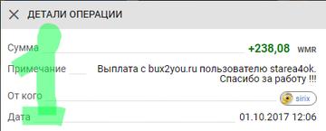 http://s7.uploads.ru/t/KLyl9.png