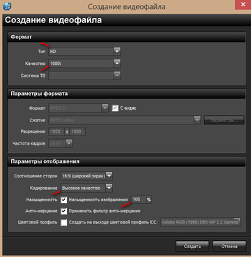 http://s7.uploads.ru/t/KMg1a.png