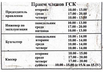 http://s7.uploads.ru/t/KMxNR.png