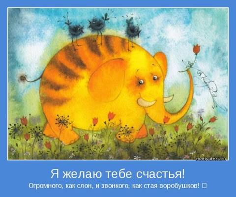 http://s7.uploads.ru/t/KNlay.jpg