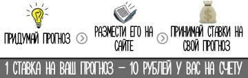 http://s7.uploads.ru/t/KOr8W.jpg