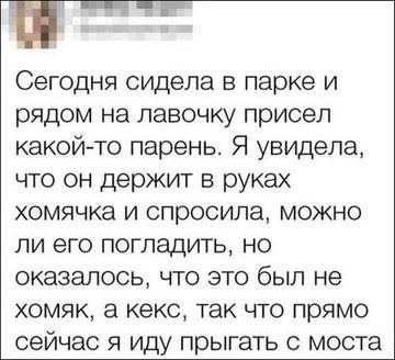 http://s7.uploads.ru/t/KRDpJ.jpg