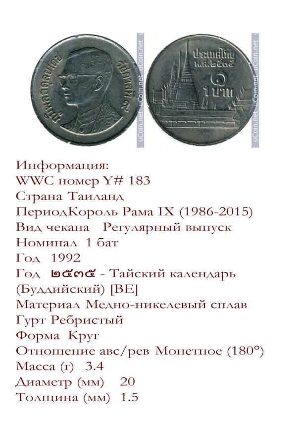 http://s7.uploads.ru/t/KUnCj.jpg