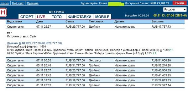 http://s7.uploads.ru/t/KYiaO.jpg