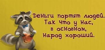 http://s7.uploads.ru/t/KYwxC.jpg