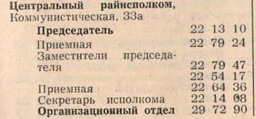 http://s7.uploads.ru/t/KcUrP.jpg