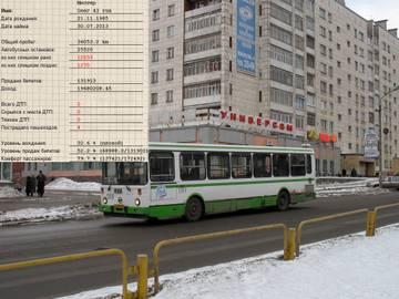 http://s7.uploads.ru/t/KfN2X.jpg