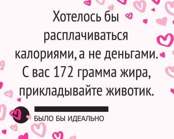 http://s7.uploads.ru/t/KfxqM.jpg