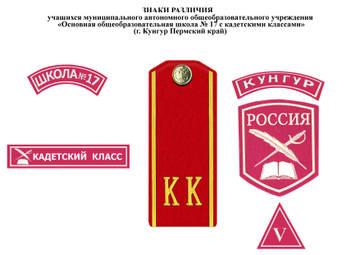 http://s7.uploads.ru/t/KhG0i.jpg