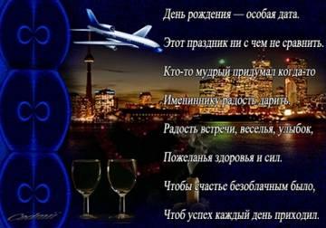 http://s7.uploads.ru/t/KhSDW.jpg