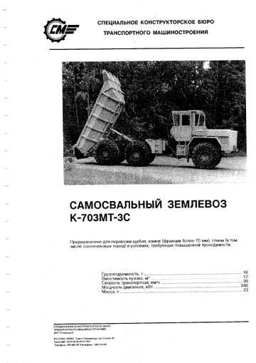 http://s7.uploads.ru/t/Khiv5.jpg