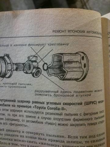 http://s7.uploads.ru/t/KkLf4.jpg