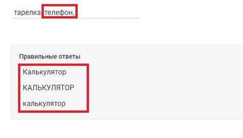 http://s7.uploads.ru/t/KlmWo.jpg