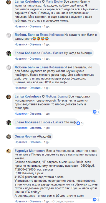 http://s7.uploads.ru/t/KnDf4.png