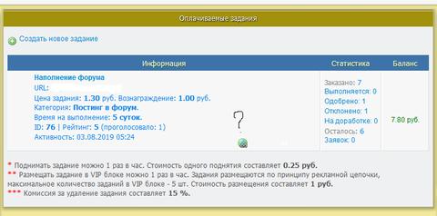 http://s7.uploads.ru/t/KrFwA.png