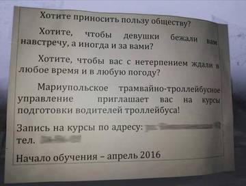 http://s7.uploads.ru/t/KtSnI.jpg