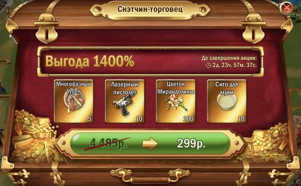 http://s7.uploads.ru/t/KtyLw.jpg