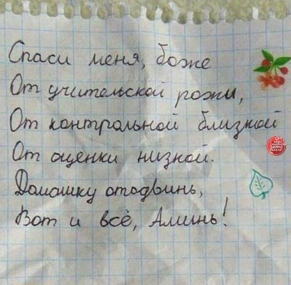http://s7.uploads.ru/t/Kus7T.jpg