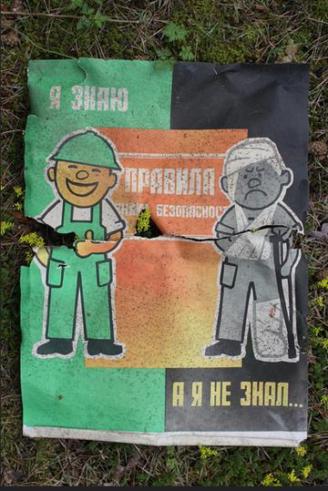 http://s7.uploads.ru/t/KvljX.png