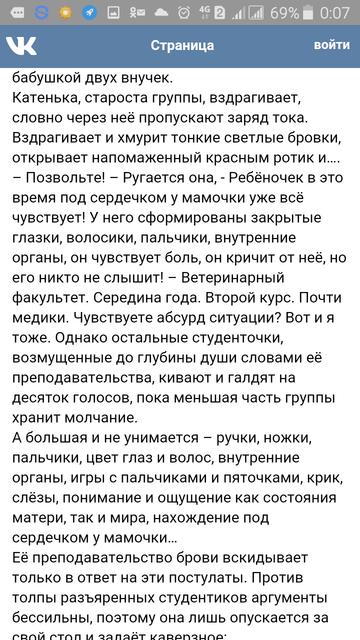 http://s7.uploads.ru/t/KwH8C.png
