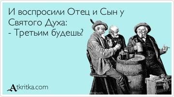 http://s7.uploads.ru/t/KxhM9.jpg