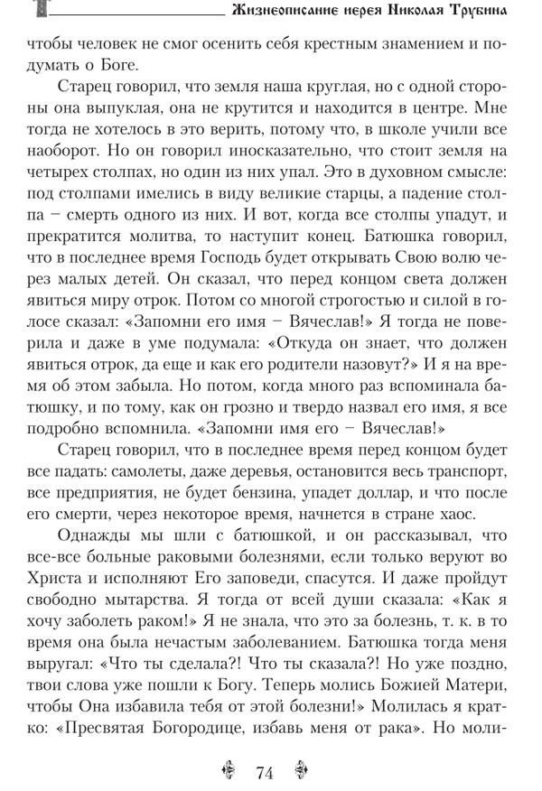 http://s7.uploads.ru/t/L1OWE.png
