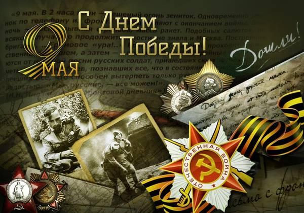 http://s7.uploads.ru/t/L2XRC.jpg