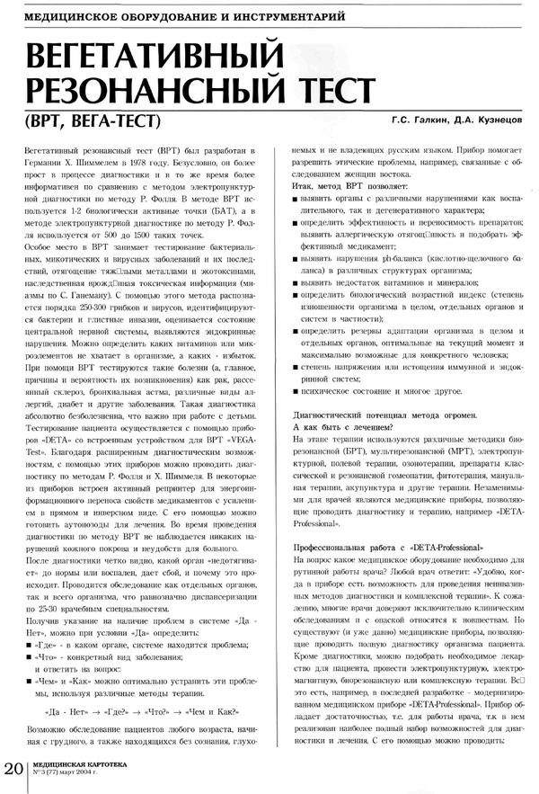 http://s7.uploads.ru/t/L6Udz.png