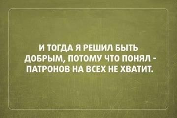 http://s7.uploads.ru/t/L7Nah.jpg