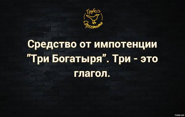http://s7.uploads.ru/t/L8evb.jpg