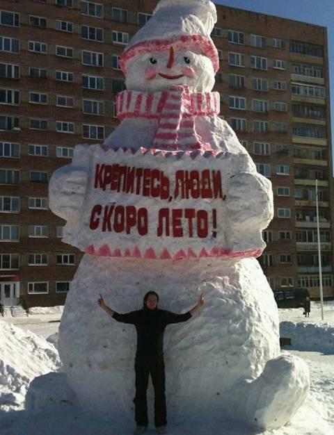 http://s7.uploads.ru/t/L8iP4.jpg